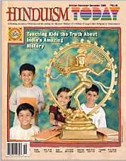 cover of the October 2008 issue of Hinduism Today