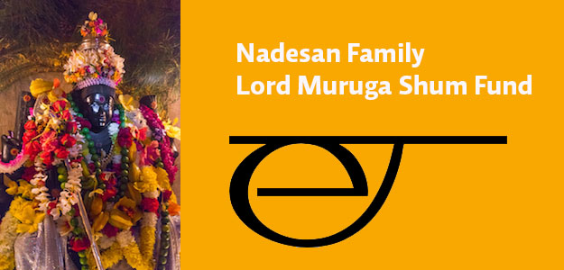 Nadesan Family Fund