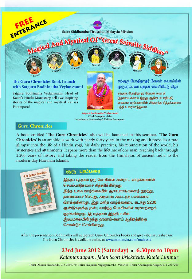 malaysia guru book launch