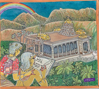 Estate Planning Toolkit